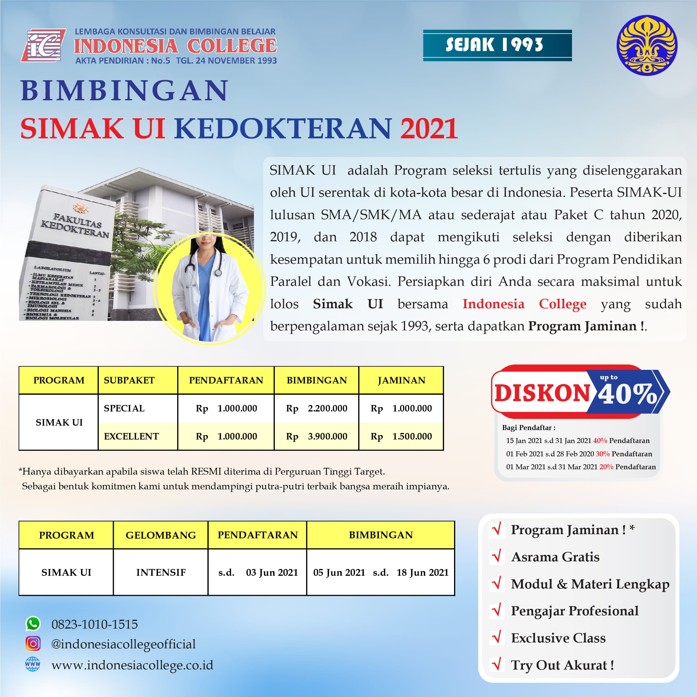 BIMBEL SIMAK UI 2021 (HARGA) PART-03-min